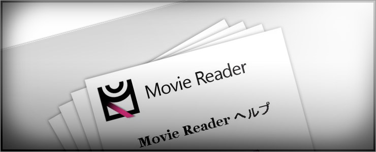 Movie Reader