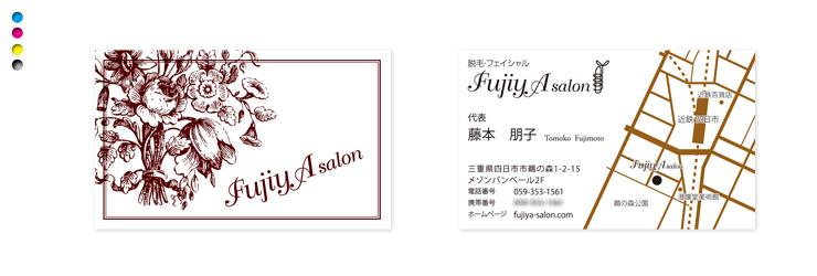 FujiyA salon 名刺デザイン