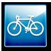 自転車備品マネージャーランチャーアイコン